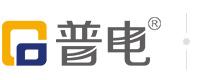 广东普电自动化科技股份有限公司