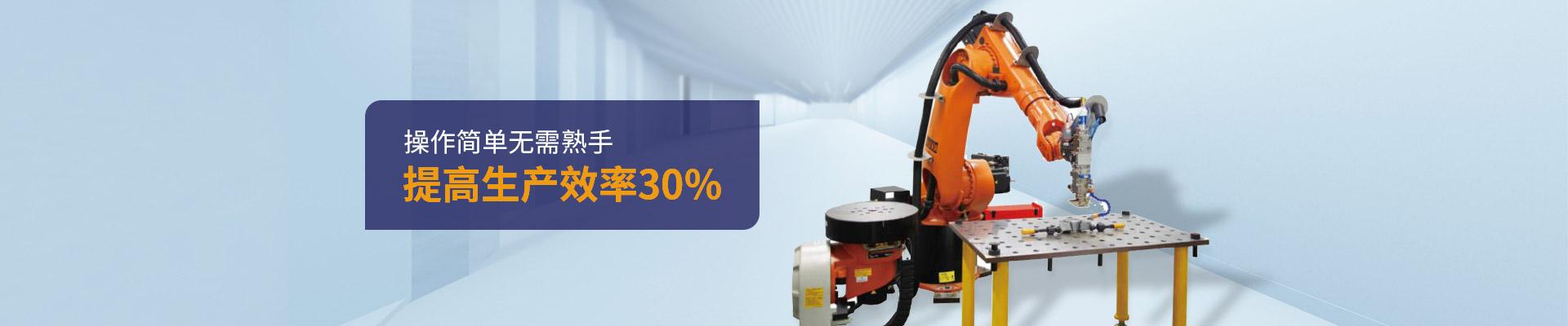 普电-操作简单无需熟手,提高生产效率30%