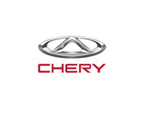 普电合作客户-chery