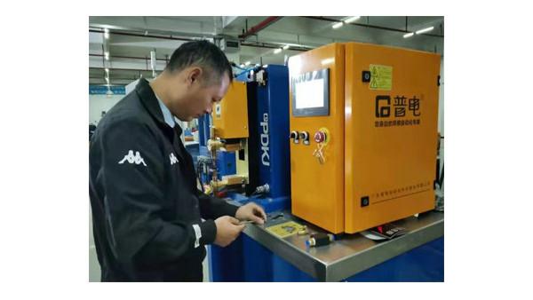 普电点焊机焊接五金精密工件客户使用现场